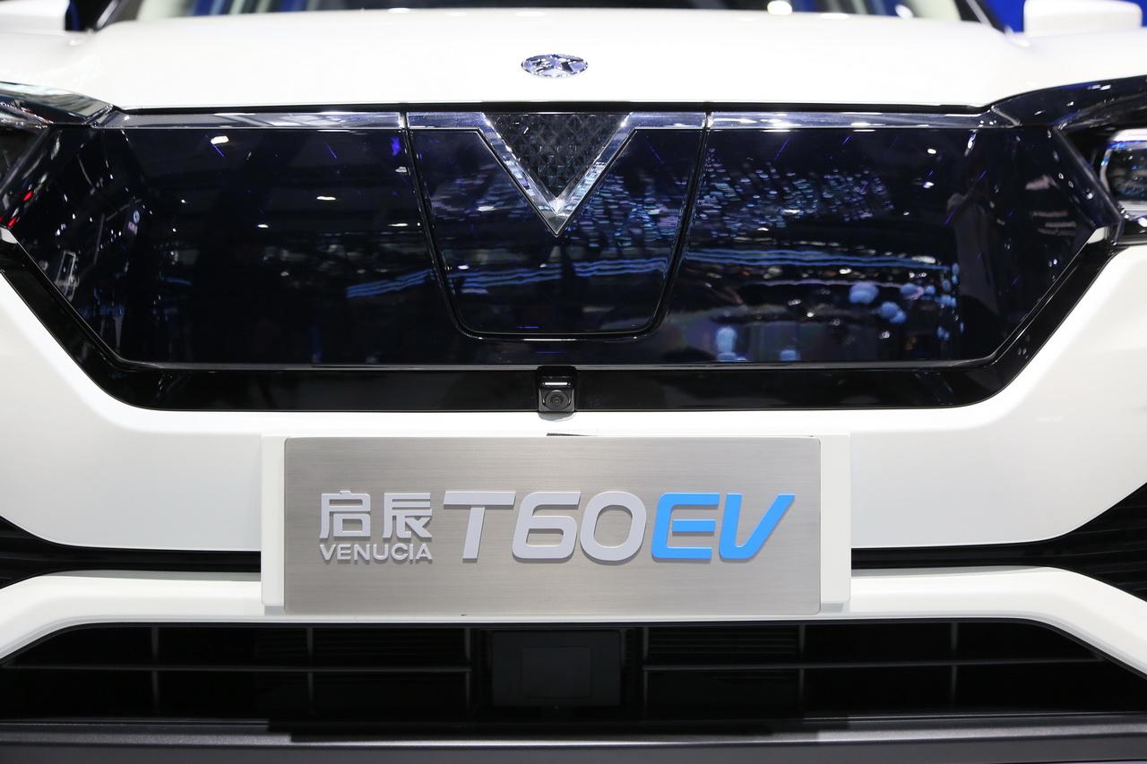 2019广州车展实拍:启辰T60 EV