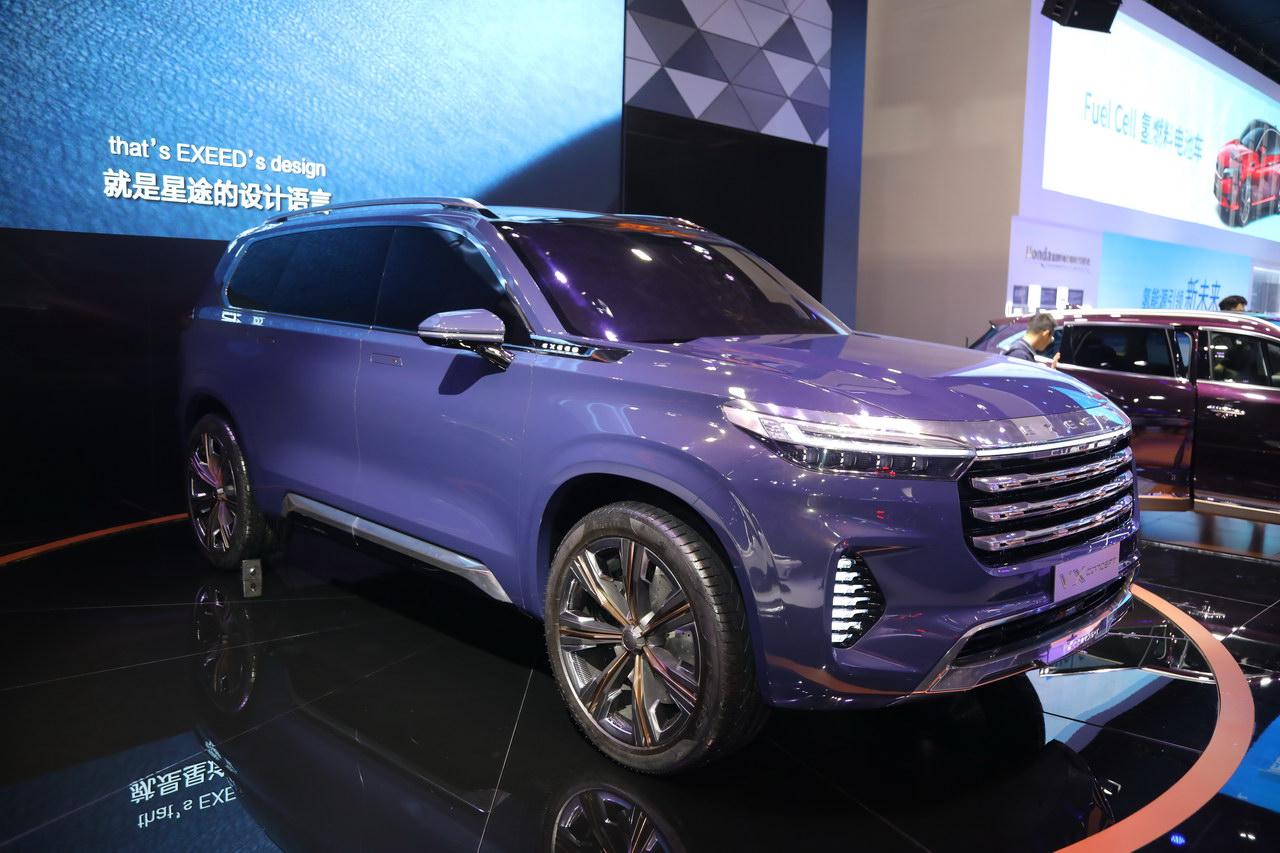 2019广州车展实拍:星途VX