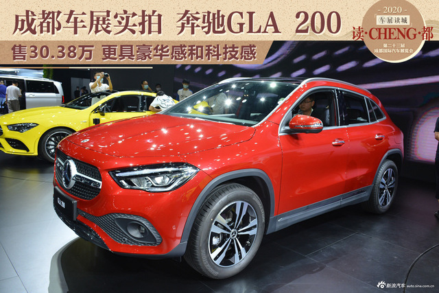 成都车展实拍 全新北京奔驰GLA 200