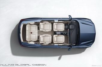 2020款五菱凯捷 基本型