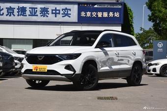 2021款捷达VS7 熊猫版 自动荣耀型