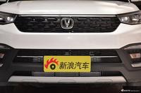 2019款长安CS55 1.5T自动炫动型国VI