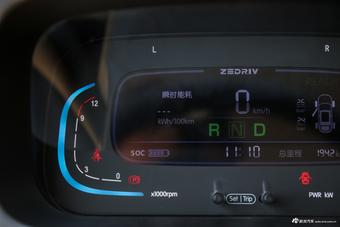 2020款国机智骏GC2 智趣 450P(四座)