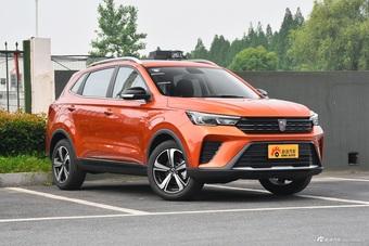2021款荣威RX3 PRO 1.6L CVT旗舰型