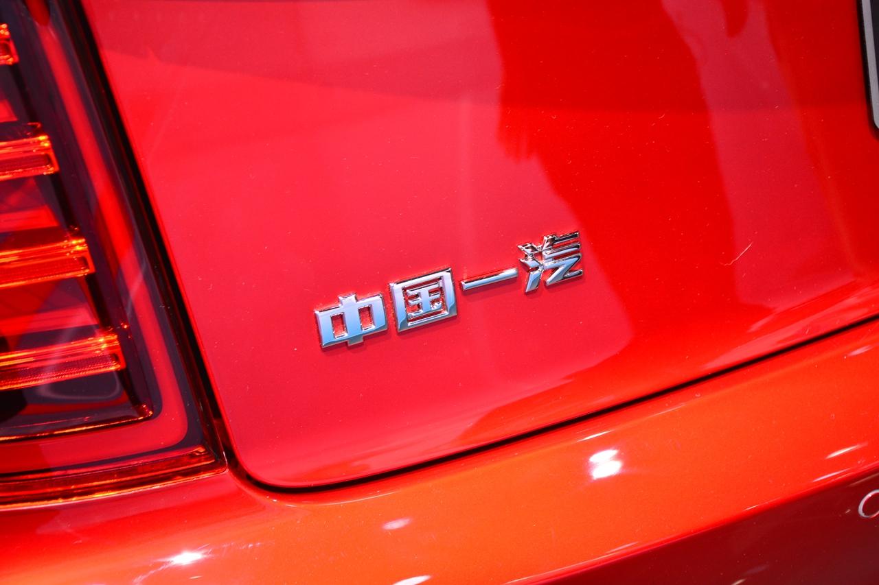 2020北京车展实拍:红旗H9+