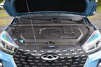 2020款瑞虎5x 1.5 CVT豪华版