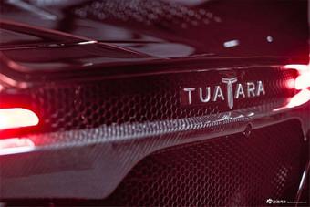 2020款Tuatara官图 基本型