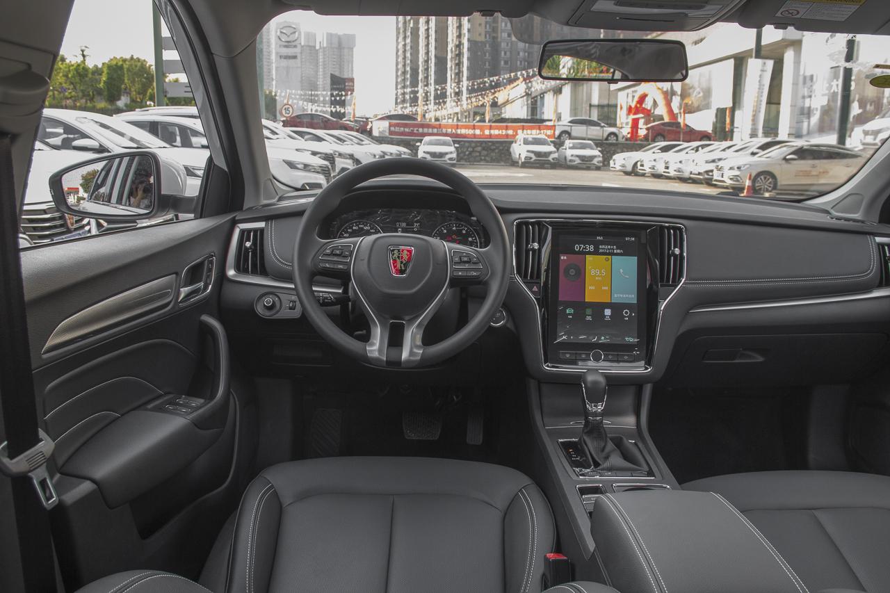 2020款荣威i6 PLUS 1.6L自动4G互联荣耀旗舰版